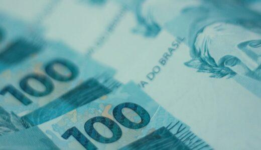 仮想通貨で最大レバレッジ100倍の取引をするメリットとおすすめの取引所とは